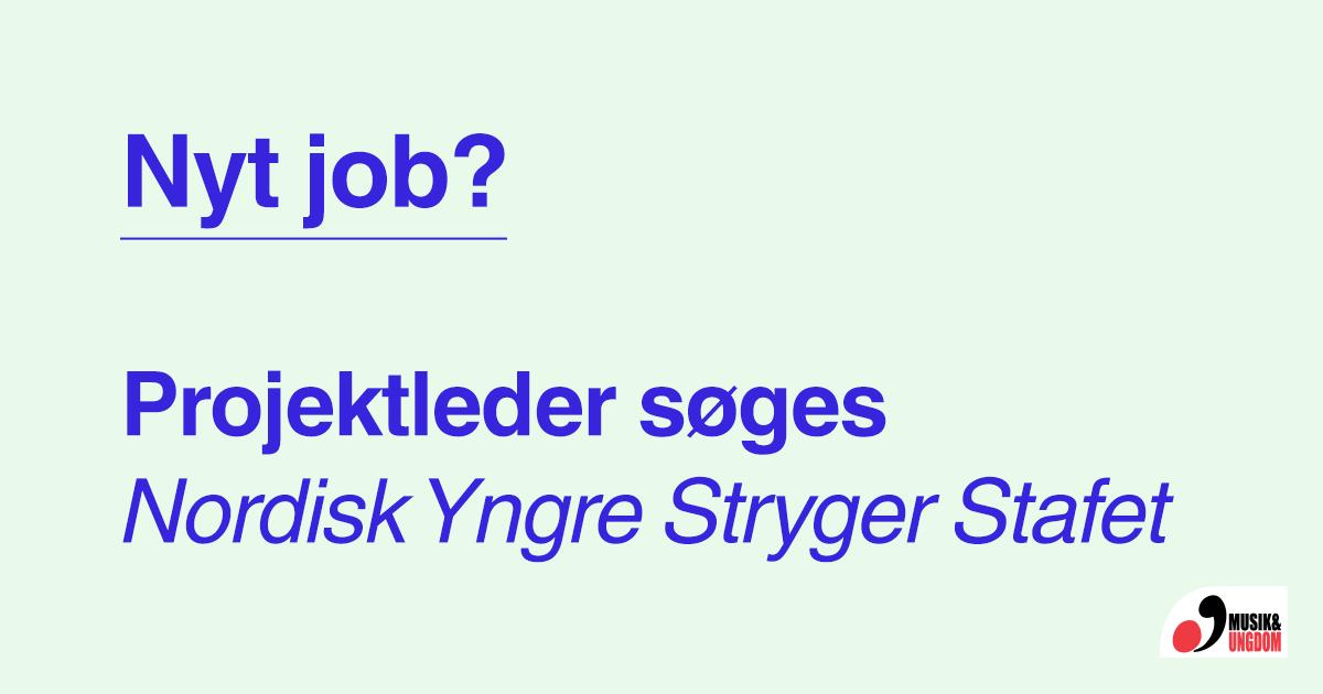 NYSS_job_share1